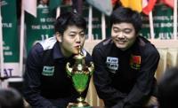 Китай - чемпион!