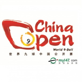 9-ball China Open 2014