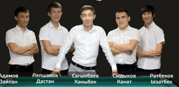 турнир в Бишкеке