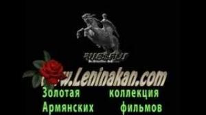 Кинопортал Ленинакан точка ком