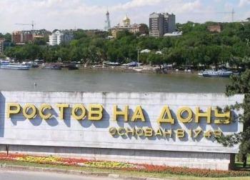 юношеское первенство России