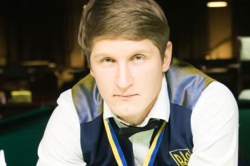 Исаенко Сергей