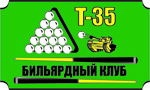 т - 35