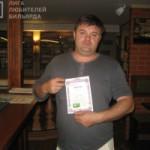 Роман Мащенко