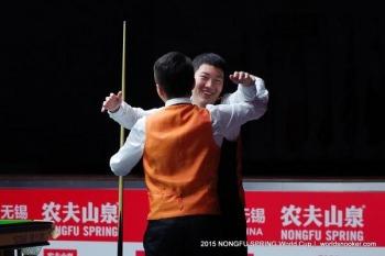 Чжоу Юэлун и Янь Бинтао