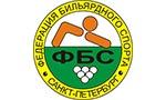 федерация бильярдного спорта