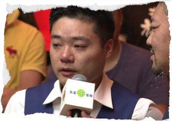 Дин Джуньху