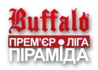 ПРЕМЬЕР-ЛИГА BUFFALO-2011