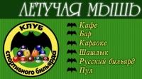 Кубок Донбасса ко Дню шахтера