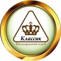 Кубок губернатора Вологодской области. Полмиллиона в комбинированную пирамиду