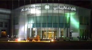 Al Saad Sports Club