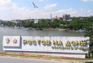 Чемпионат России по свободной пирамиде