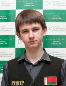 Карпович Вадим
