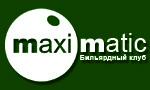 Максиматик