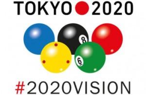 нукер - олимпийские игры 2020