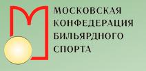 чемпионат России по комбинированной пирамиде