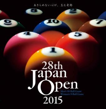 28-й розыгрыш турнира Japan Open