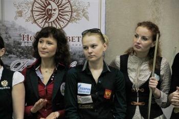 женский командный Кубок России