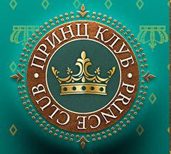 Юношеское первенство мира по свободной пирамиде пройдет в городе Москве, в клубе «Принц» в период с 13-го по 16-е октября.