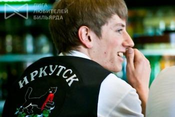 отбор в Иркутске