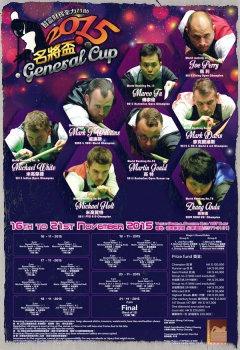 General Cup - 2015