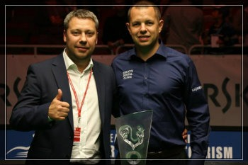 Kaspersky Riga Masters 2016