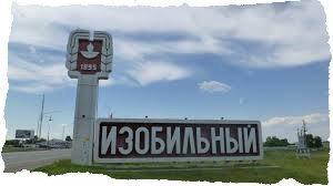 Ежегодный турнир на приз ФБС Ставрополья