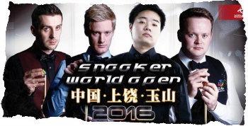 World Open - 2016