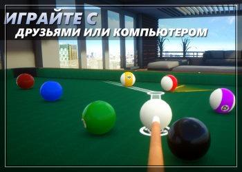 Заработок через интернет казино