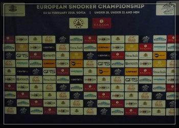 Чемпионат Европы по снукеру U18