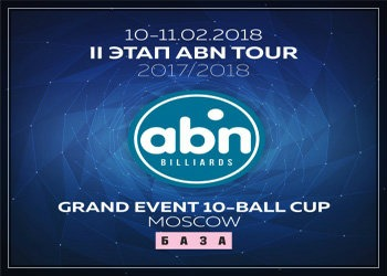 Пул: 2-й этап ABN Tour — Grand Event 10-ball