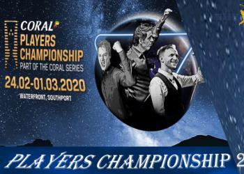 Стартовал турнир по снукеру Players Championship 2020