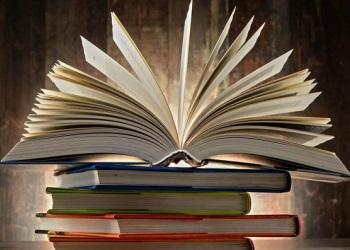 Скачать книги по бильярду